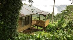 Bella-Vista-Ecolodge-01.jpg